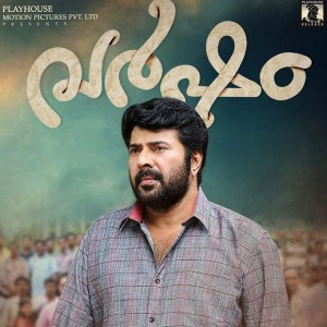 Varsham Malayalam Movie-Mammootty-Onlookers Media