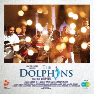 Dolphins-Malayalam Movie-Review-Rating-Videos-Songs-Stills-Anoop Menon-Suresh Gopi-Onlookers Media