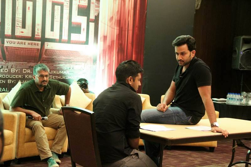 Ivide Malayalam Movie-Prithvviraj-Nivin Pauly-Shyamaprasad-Onlookers Media