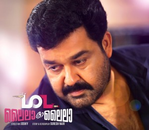 Lailaa O Lailaa-Review-Rating-MP3-Video-Songs-Mohanalal-Amala Paul-Malayalam Movie-Onlookers Media