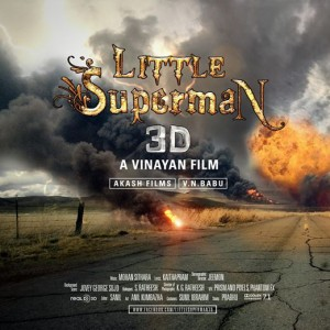 Little Superman Movie-Review-Rating-Video-MP3-Songs-Stills-Poster-Images-Onlookers Media