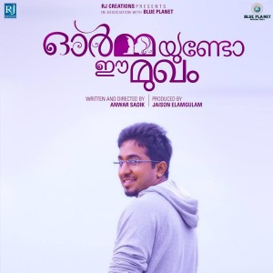 Ormayundo Ee Mukham Movie Stills-Images-Gallery-Video-Mp3-Songs-Vineeth Sreenivasan-Namitha Pramod-Onlookers Media