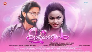 Kattumakkan Malayalam Movie Posters-Stills-Gallery-Images-Onlookers Media