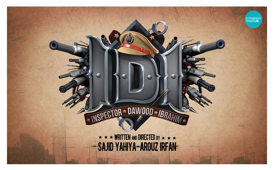 IDI (Inspector Dawood Ibrahim) Malayalam Movie Songs Lyrics 2016