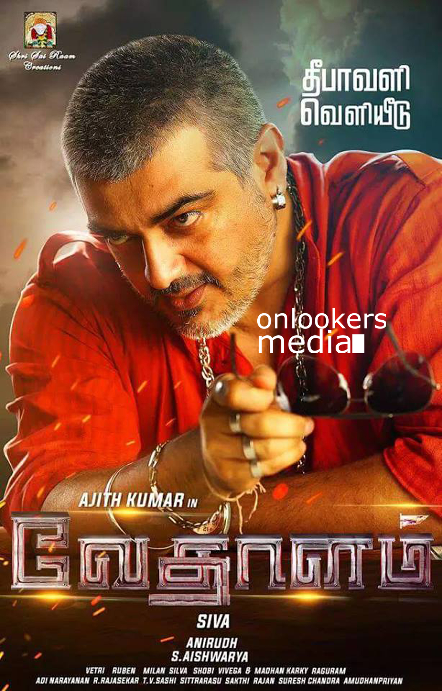 Image Result For Ajith Tamil Movie List