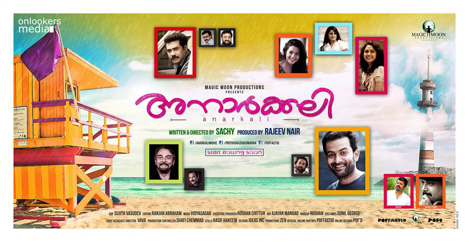 Anarkali-Malayalam-Movie-First-Look-Post