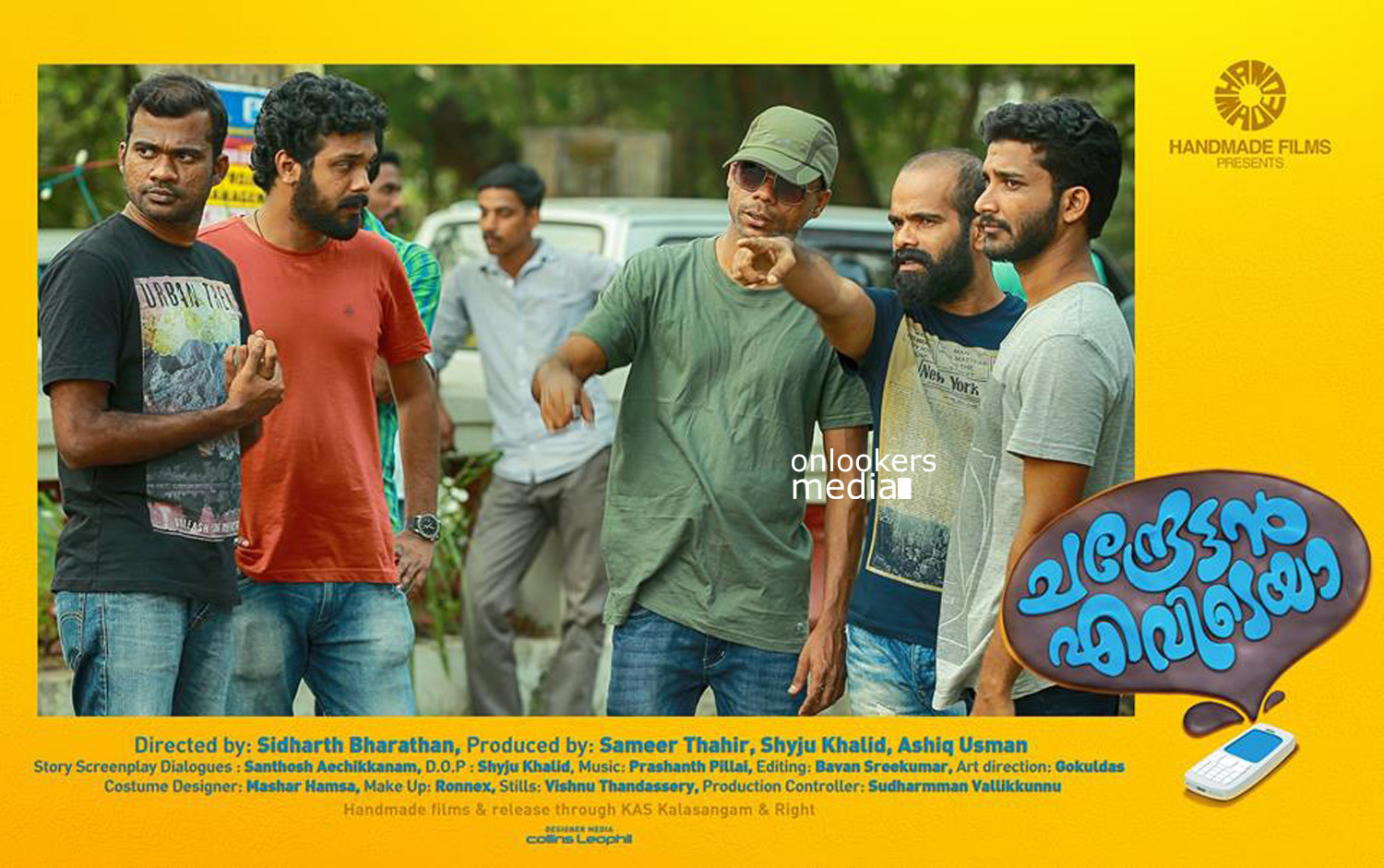 http://onlookersmedia.in/wp-content/uploads/2015/04/Chandrettan-Evideya-Posters-Stills-Images-Dileep-Namitha-Pramod-Anusree-Malayalam-Movie-2015-Onlookers-Media-3.jpg