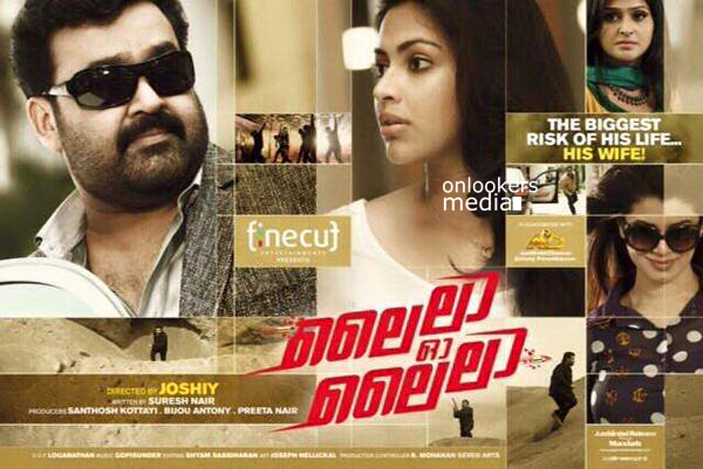 Laila O Laila Poster-Malayalam Movie-Stills-Mohanlal-Amala Paul-Joshey-Onlookers Media