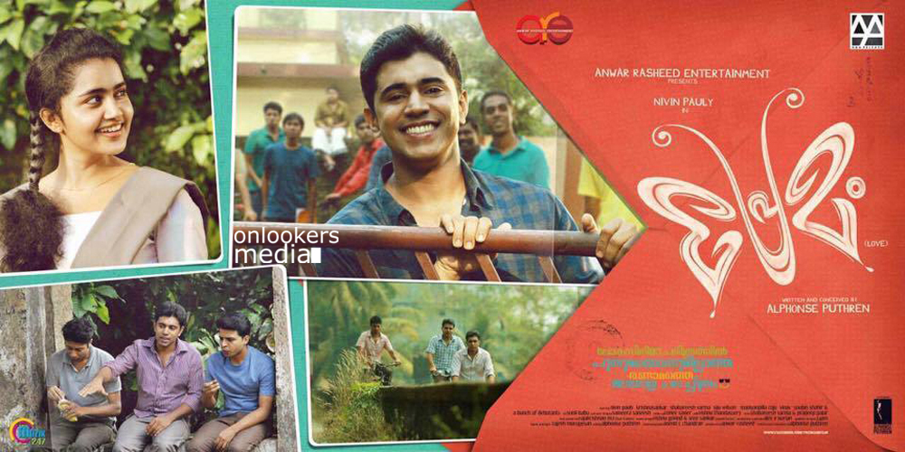 malayalam full movies download 2015