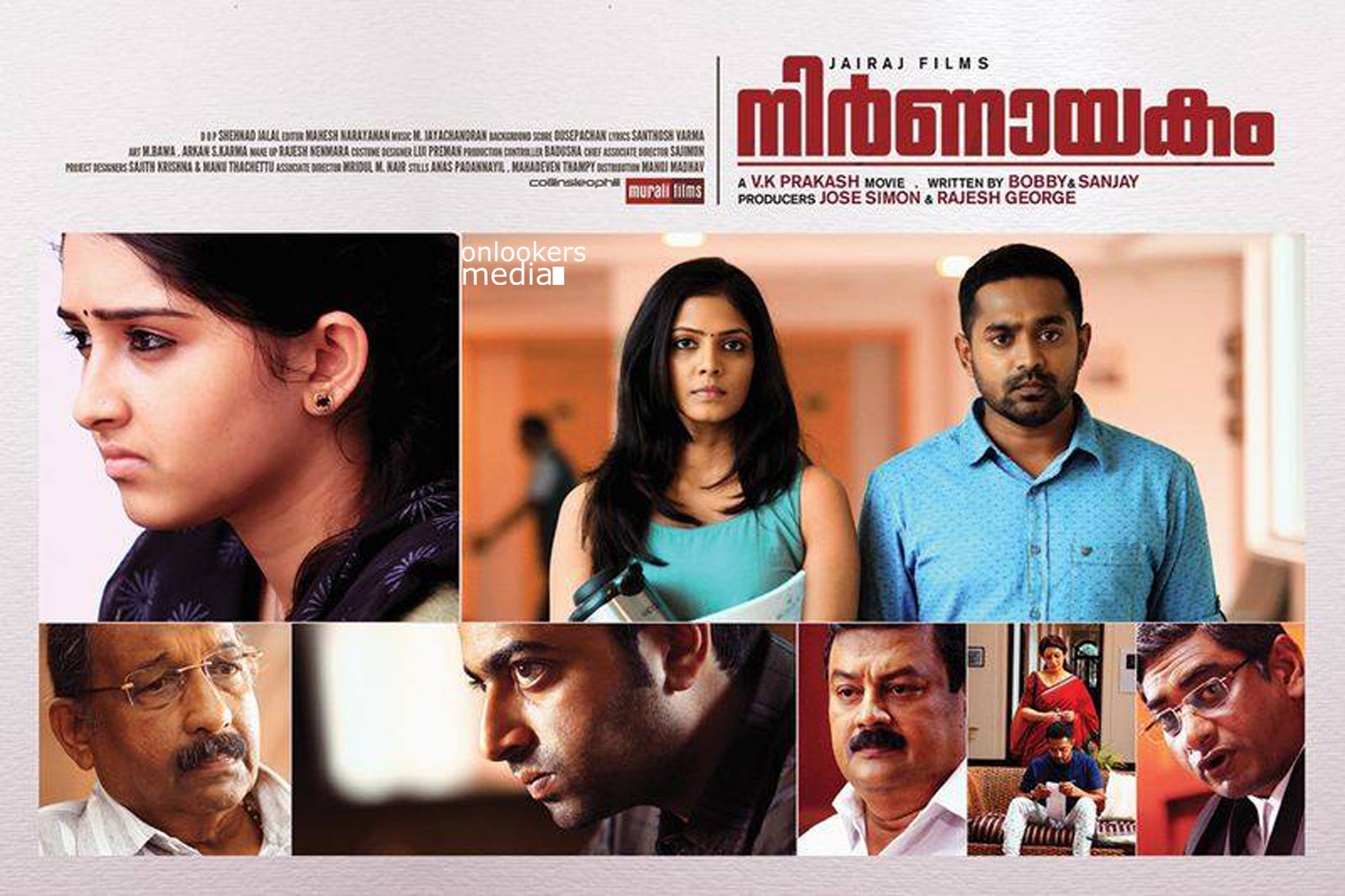 Nirnayakam 2015 Malayalam Movie