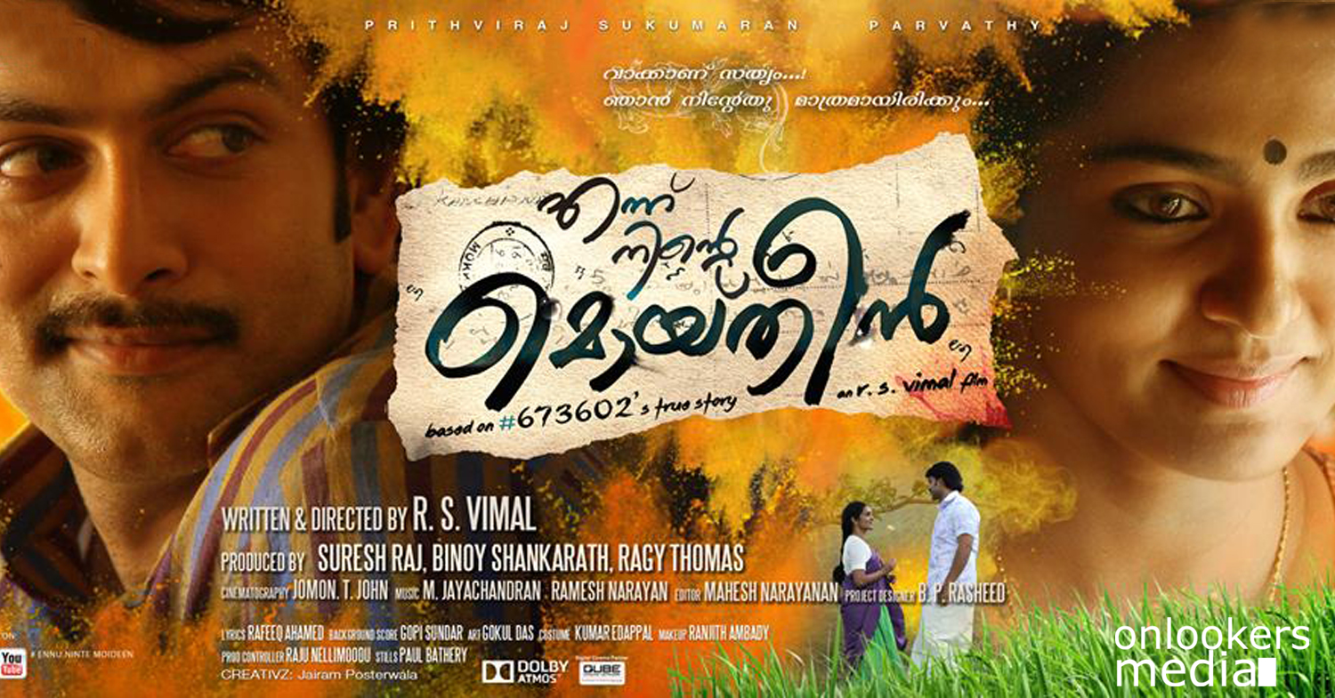 Highest Grossing Malayalam Movie-Best Malayalam Movie All Time