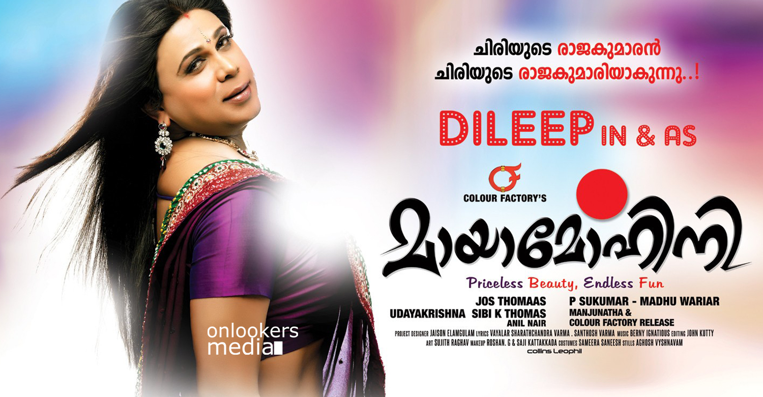 Highest Grossing Malayalam Movies All Time