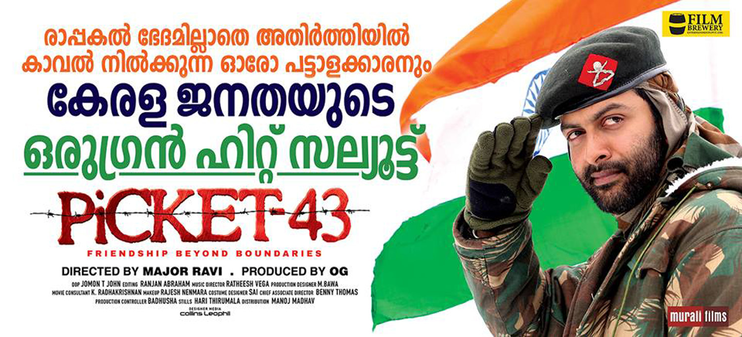 Latest malayalam movie box office report