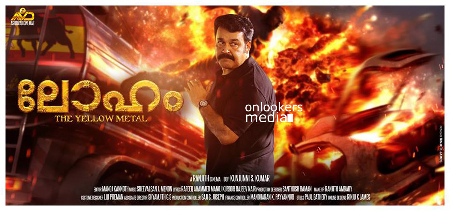 Mohanlal New Movie 2015 Everyoneshero2006 Trailer Dvd Film Tenggelamnya Kapal Van Der Wijck Ennum Eppozhum Official Teaser Malayalam