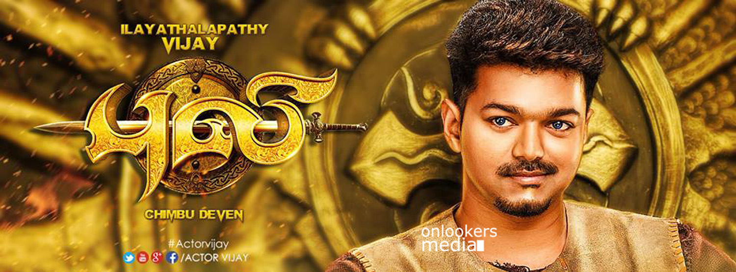 Puli south movie cast remux blu ray mac download puli songs puli 2015 mp3 songs muskurahat altavistaventures Choice Image