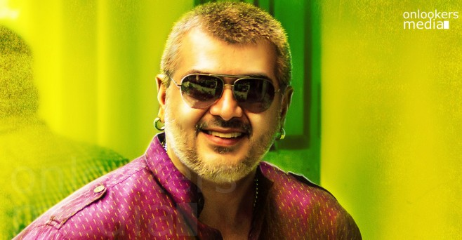 Mr.Ajith Kumar dance Move at Vedalam Movie | Thala Ajith ...