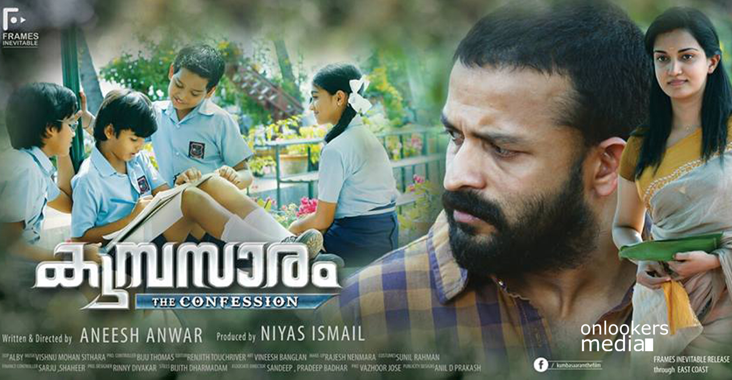 underrated Malayalam movies, malayalam movies of 2015, best malayalam movies of 2015, top malayalam movies all time,