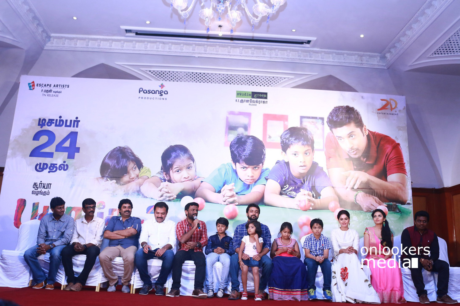 http://onlookersmedia.in/wp-content/uploads/2015/12/Pasanga-2-Press-Meet-Stills-Suriya-1.jpg