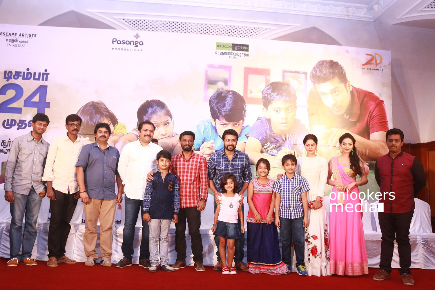http://onlookersmedia.in/wp-content/uploads/2015/12/Pasanga-2-Press-Meet-Stills-Suriya-13.jpg