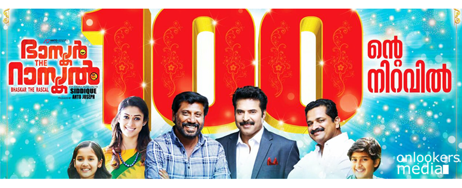 super hit malayalam movies 2015, premam 200 days, pathemari super hit, best malayalam movies 2015