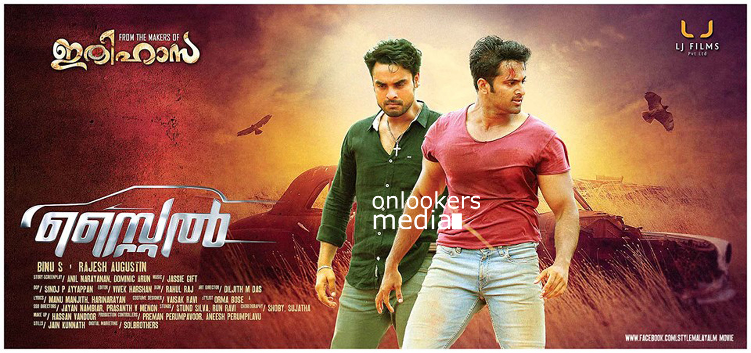 Malayalam New Film Posters Dell N Series Laptop Drivers Free Download