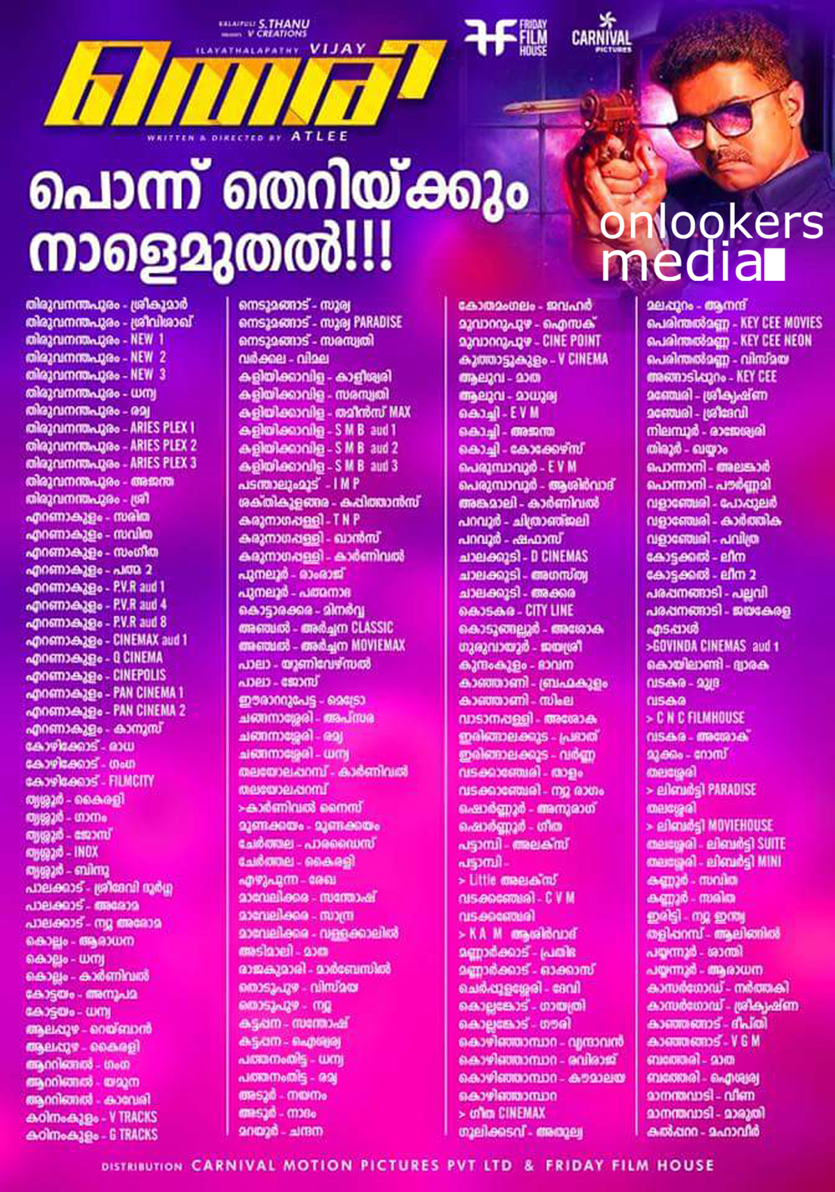 http://onlookersmedia.in/wp-content/uploads/2016/01/Theri-kerala-theater-list-Vijay-Samantha-Amy-Jackson.jpg