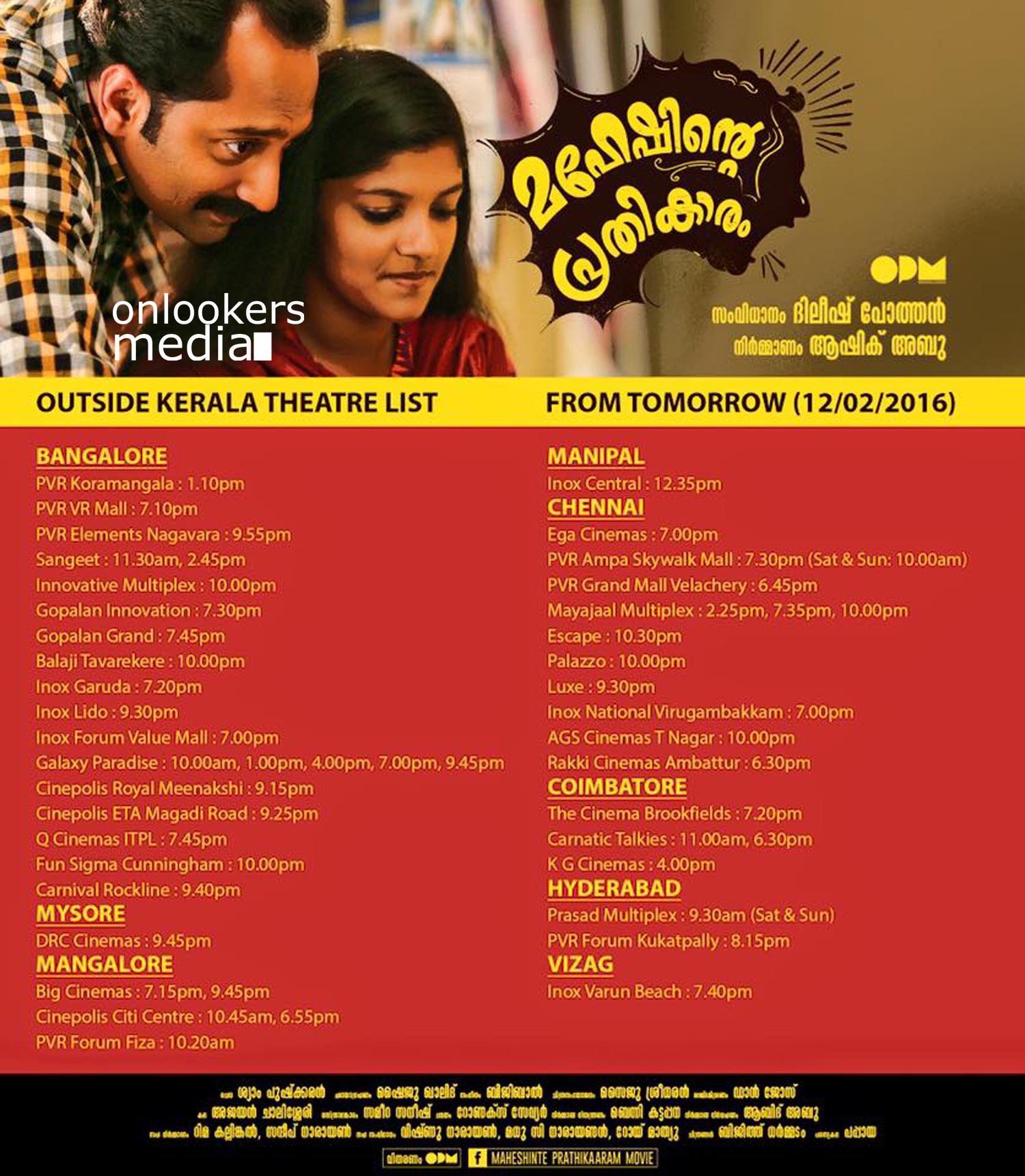 Maheshinte Prathikaram outside kerala theater list-Fahad Fazil-Aparna Balamurali