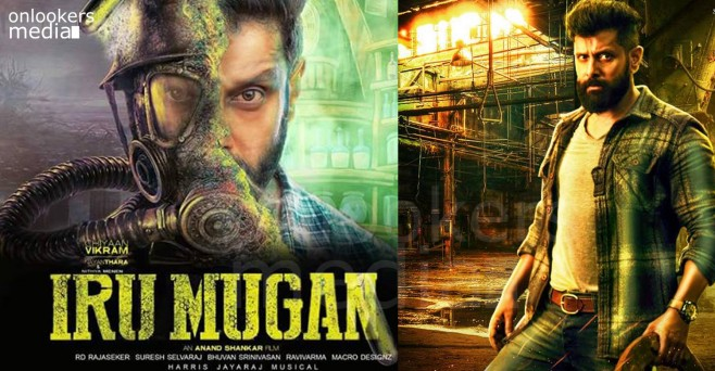 Iru mugan movie free download