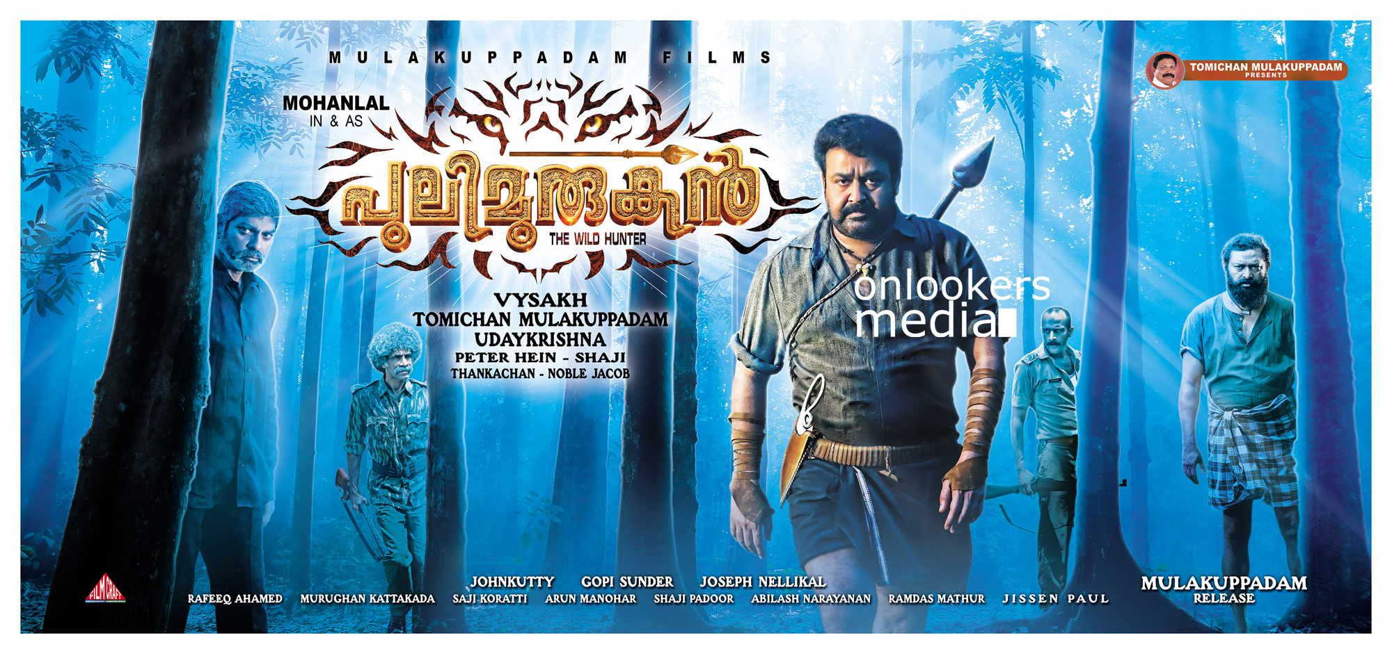 Puli Official Poster Pulimurugan official p...