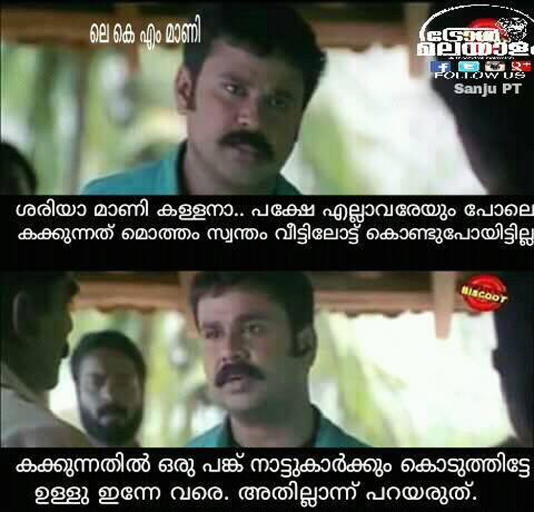 malayalam speech on influence of computer The last main division of a speech, lecture, essay, etc the outcome or result of an act, process, event, etc (esp in the phrase a foregone conclusion.