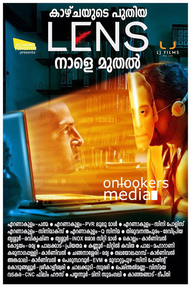 http://onlookersmedia.in/wp-content/uploads/2016/06/Lens-malayalam-movie-theater-list.jpg