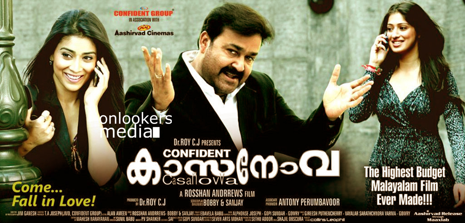 Kasaba first day collection, First day collection record in malayalam, kasaba break charlie loham record, mammootty collection records, mammootty mohanlal