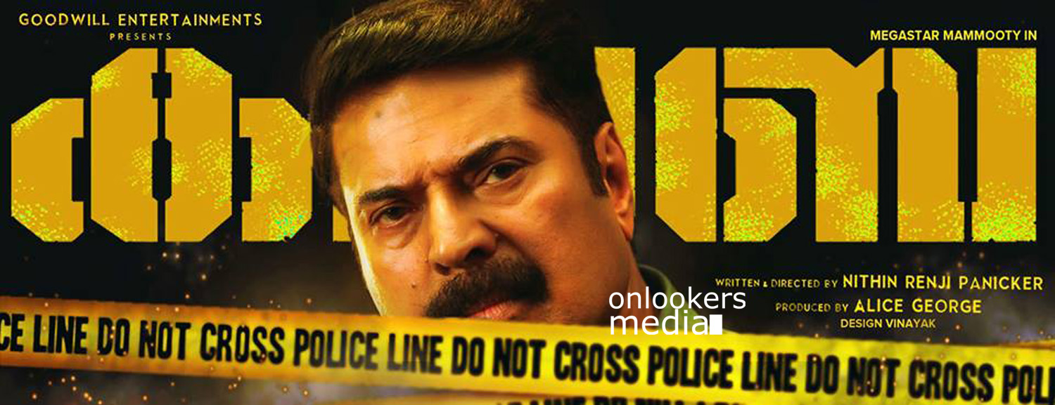 Mammootty, White malayalam movie, White movie release date, Kasaba, Kasaba release date, mammootty next movie, malayalam movie 2016