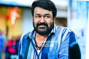 Manamantha, Vismayam, Mohanlal, mohanlal telugu movie, mohanlal in vismayam, mohanlal in manamantha, manamantha stills photo