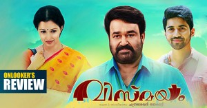 Vismayam review, mohanlal, Manamantha review, mohanlal vismayam review rating report, mohanlal telugu movie hit or flop, namadhu review rating