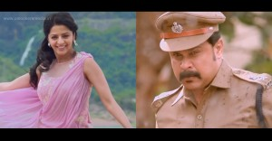 Welcome To Central Jail, Welcome To Central Jail trailer, dileep new movie, vedhika, onam movies 2016,