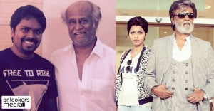 Rajinikanth next movie, dhanush rajinikanth movie, pa ranjith rajinikanth, kabali 2, latest tamil movie news